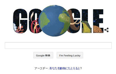 Google20150422